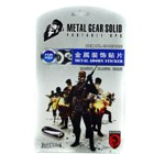 Metal Gear Metallic Sticker Tattoo for PSP