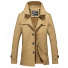 Men's Winter Fashion Cool Outdoor Casual Thick Jacket Coat - Khaki (L)