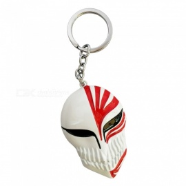Premium Alloy Key Chain with Three-Dimensional 3D Death Mask Pendant - White (L Size)