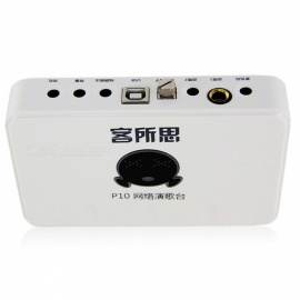 ZHAOYAO P10 Portable External Electric Sound Card w/ Multiple Microphones for YY Radio Host - White