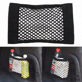 Car Seat Organizer Back Seat Storage Mesh Net Bag Strong Magic Tape Luggage Holder Car Trunk Organizer 40cm x 25cm Black
