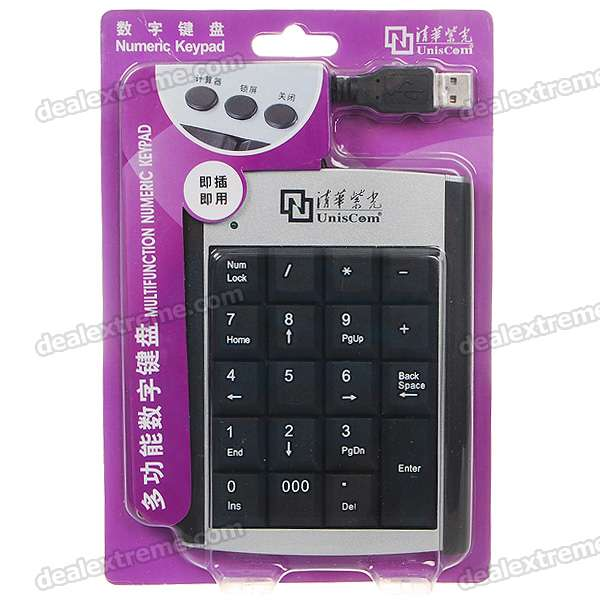 how to use numeric keypad