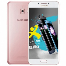 Samsung Galaxy C5 Pro 2016 C5010 LTE Mobile Phone with 4GB RAM 64GB ROM - Pink