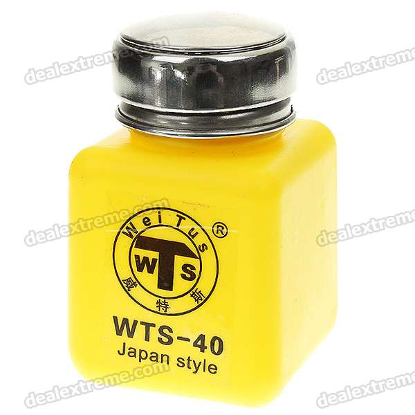 120ml Alcohol and Liquid Container Bottle - Yellow
