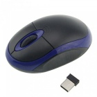 Maikou 2.4g wireless optical ultra-sensitive mouse - blue