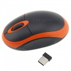 Maikou 2.4g wireless optical ultra-sensitive mouse - orange