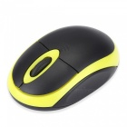 Maikou 2.4g wireless optical ultra-sensitive mouse - yellow
