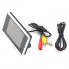 "3.5"" TFT LCD Monitor for Visual Reversing/Vehicles Reverse Camera (NTSC/PAL DC8-15V)"