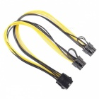 Kitbon 8-Pin Female to Dual 2 x 8 Pin (6+2 Pin) Male Splitter Power Y Cable Cord