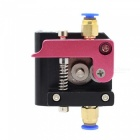 ZHAOYAO MK8 All-metal Remote 1.75mm Extruder Accessories for 3D Printer (Left + Right)