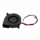 ZHAOYAO 5015  50 * 50 * 15mm 12V 0.23A Blower Cooling Fan for 3D DIY Accessories