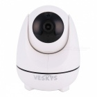 VESKYS 1080P 2.0MP HD Smart Wi-Fi IP Camera with Intelligent Cruise for Auto Tracking Moving Objects - EU Plug