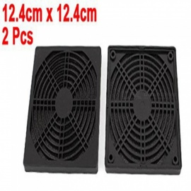 RXDZ Dustproof Dust Filter Guard Grill Cover 2PCS  for 120mm PC Computer Case Fan