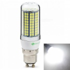 Sencart GU10 8W 800LM SMD Cold White Energy Saving LED Light Blub Lamp, AAC220V-240V