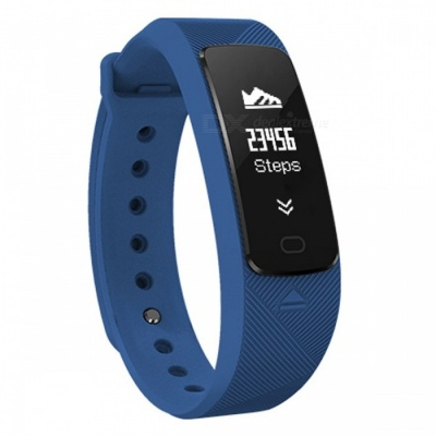 SMA B2 USB Charging Smart Watch Bracelet with Hear Rate Monitor - Blue