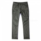 Ctsmart 1686 spring summer men's casual outdoor slim quick-dry pants trousers - army green (30)