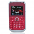 "F160 2.0"" LCD Quad SIM Quad Network Standby Quadband GSM TV Cell Phone with FM/JAVA - Red"