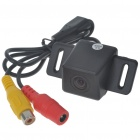 E720 Compact Vehicle Rear Sight Waterproof Video Camera (DC 12V/NTSC)