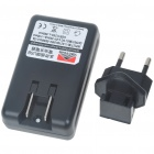 3.7V 1600mAh Battery with Battery Charger + EU Plug Power Adapter Set for HTC Desire HD