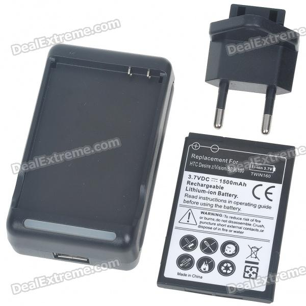 3.7V 1500mAh Battery with Battery Charger + EU Plug Power Adapter Set for HTC desire Z