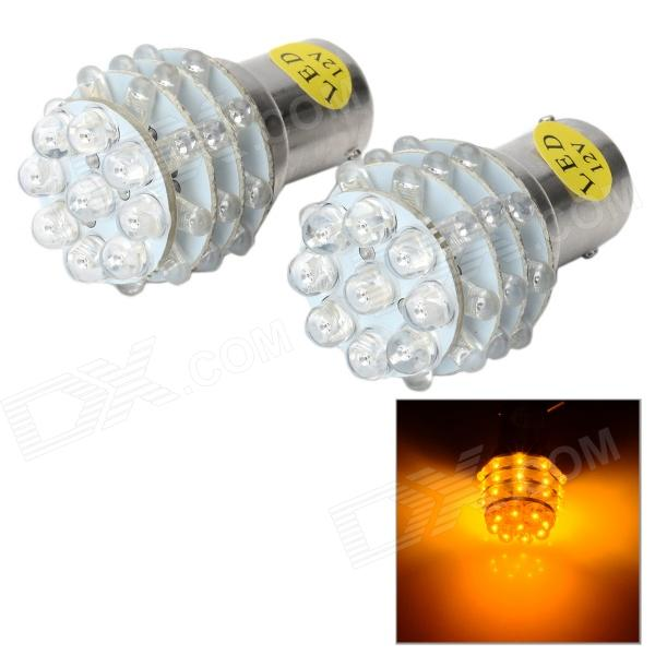 36-LED Power-Saving Vehicle Signal Lamp Bulbs (12V Yellow 2-Pack) ijdm no resistor required amber yellow 3030 led bau15s 7507 py21w 1156py led bulbs for front turn signal lights no hyper flash