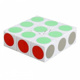 QiYi LanLan 1x3x3 Speed Smooth Magic Cube, Finger Puzzle Toy 19x57x57mm - White