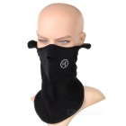 Cotton Face Mask - Black