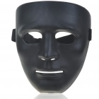 Simulation Mask with Elastic Strap