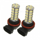 H11/H8 3.5W 68-SMD LED 310-Lumen 6500K Fog White Light Bulbs (Pair/DC 12V)