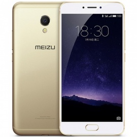 Meizu MX6 International Edition 4G Phablet Phone w/ 32GB ROM - Golden