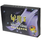 Magic King Party Magic Tricks Prop and Training Set Two (8-Magic Set)