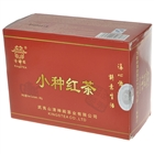 Chinese 2010 Spring Black/Red Tea (80g)