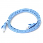 Cat.6 RJ-45 Giga-Speed Ultra Flat LAN Network Cable (2M)