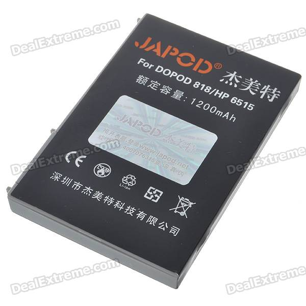 Japod Replacement 3.7V 1200mAh Li-Ion Battery for Dopod 818/HP 6515