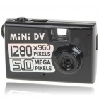 Ultra Mini Screen-Free Rechargeable 5.0 Mega Pixels CMOS HD Video Camera with AV-Out/TF Slot
