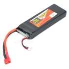 ZDP Power 7.4V 5200mAh Replacement Li-Po Battery Pack for R/C -Black