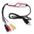 USB 2.0 Video & Audio Grabber Capture (Silver + Black + Red)