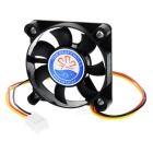 PC Chipset Cooling Fan - Black (5cm)