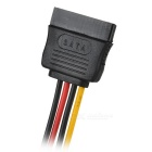 SATA Power Cord - Black + Yellow + Red (20cm)