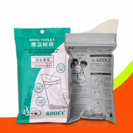 Outdoor Emergency Car Travel Urinate Bags 600cc Mini Toilet Easy Take Piss Bags - 4PCS