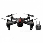 MJX B3 Bugs 3 Mini RC Drone Quadcopter with 1306 2750KV Brushless Motor, 7.4V 850mAh 45C Battery - Black