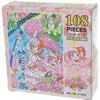 Shugo Chara Paper Jigsaw Puzzle (108-Piece Set)