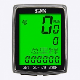 SUNDING Bike Wireless Stopwatch Bicycle Multifunction Computer Speedometer Odometer Sensor