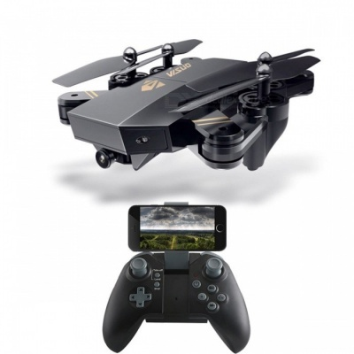 TIANQU VISUO XS809HW Foldable Drone WiFi Helicopter 720P 1.0MP Camera