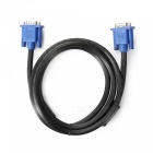 Shielded VGA Cable (1.5M)