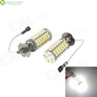 H3 5W 460-Lumen 6500K 102x3528 SMD LED Car White Light Bulb (Pair/DC 12V)