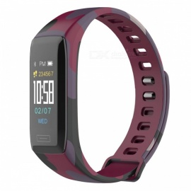 V7 Color Screen Camouflage Smart Bracelet with Calorie, Sleep Monitoring, IP67 Waterproof, Pedometer - Red