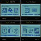 "U912 3.0"" LCD OBD 2 EOBD 2 CAN BUS Car Diagnostic Code Reader Memo Scanner"