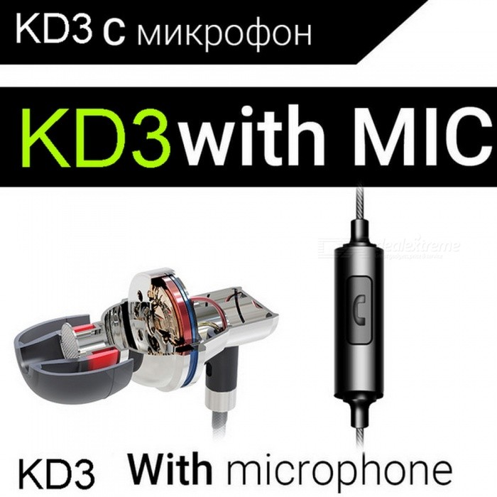Original QKZ KD3 UFO In-Ear Earphones Metal Earphone - Black (With Microphone)