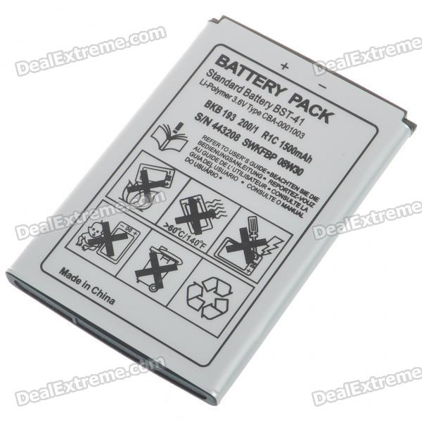 Replacement 3.6V 1500mAh Li-Ion Battery for Sony Ericsson X10